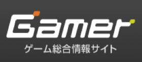 Logo_gamer